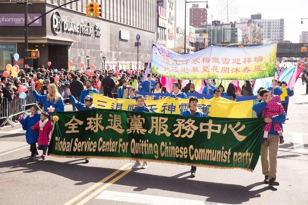 An Urgent Call to Cut Ties with CCP and its Affiliated Organizations